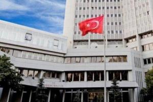Коран в Святой Софии: Турция напомнила, что в Афинах - ни одной мечети