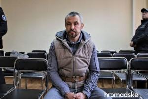 Справа Гандзюк: суд продовжив арешт Левіна ще на два місяці