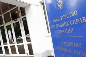 МВС: Керівника вінницької поліції відсторонили, а заступника - звільнили