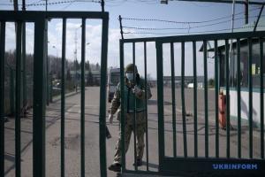 """За выходные пеший переход """"Шегини"""" пересекли более 4,5 тысячи человек"""