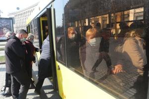 Киев должен предоставлять данные о движении общественного транспорта онлайн - АМКУ