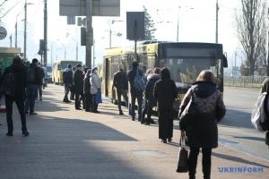 В Киеве и четырех областях карантинные меры не ослабят - МОЗ