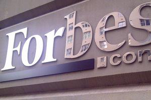 """Перезапуск """"Forbes"""" в Украине: когда выйдут печатная и онлайн версии"""