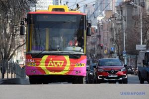 В Киеве увеличат количество общественного транспорта в поминальные дни