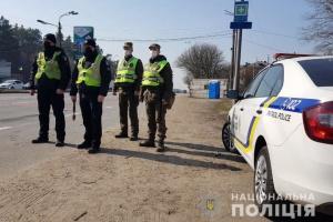 На Одещині відсьогодні запрацюють 26 карантинних постів — поліція