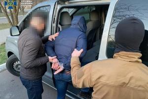 保安庁防諜職員、ロシア諜報機関諜報員を拘束 機密情報取得