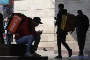 Нове зонування: Київ лишається «помаранчевим»