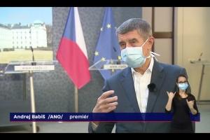 Чехия начала ослаблять карантинные ограничения - СМИ