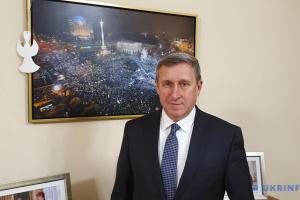Будапештский меморандум не ограничивает вступление Украины в НАТО - Дещица