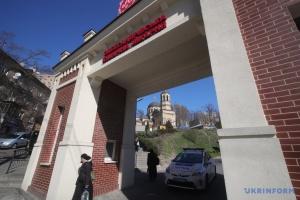 """""""Мінування"""" Олександрівської лікарні: у поліції розповіли подробиці"""