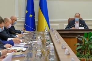"""Кабмин планирует одобрить ужесточение наказания за сообщения о """"минировании"""""""