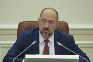 Шмигаль анонсував скорочення бюджетних витрат на спорт у 2020 році