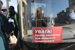 У громадський транспорт Миколаєва з 8 квітня пускатимуть лише за спецперепустками