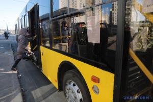 У київському транспорті з 1 квітня діятимуть нові проїзні