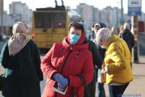 Харків через велику кількість хворих на COVID-19 залишається в «червоній» зоні