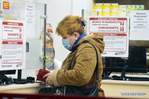 Аптеки можуть закуповувати експрес-тести на коронавірус – Ляшко