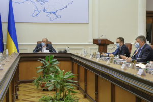 Kryklii authorized to sign agreement with EIB on road repair in Luhansk region