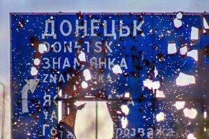Оккупанты на Донбассе активизировали снайперов и диверсионные группы – разведка