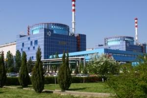 W ukraińskich elektrowniach jądrowych zaostrzono kwarantannę