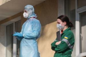 Роботу медзакладів, які лікують хворих на COVID-19, оплачуватимуть за спецтарифом