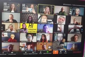 Онлайн-мітинг «Ні – знищенню культури!» зібрав тисячу учасників