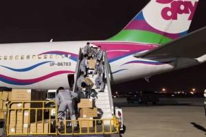 Завтра до України з Китаю прибуде ще один літак із засобами захисту