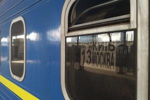 Из Москвы в Киев прибыл эвакуационный поезд, который привез более 700 украинцев