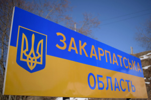 Zakarpattia region receives UAH 3.8M in tourist tax payments