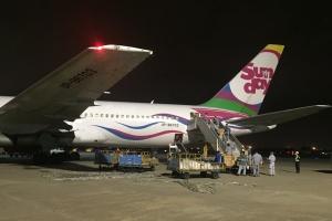 Coronavirus: Frachtflugzeug mit medizinischer Ausrüstung wird in China beladen