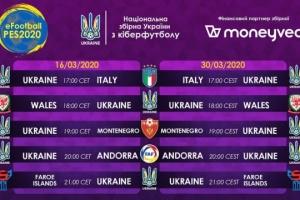Збірна України з кіберфутболу зіграє важливі відбіркові матчі Євро-2020