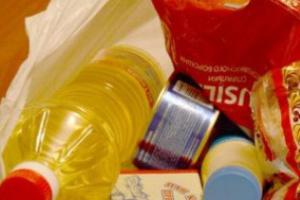 Донецька ОДА виділить близько 13 мільйонів на продукти для малозабезпечених