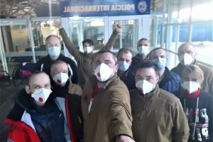 Українські полярники дісталися Чилі, після обсервації вирушать до Антарктиди кораблем