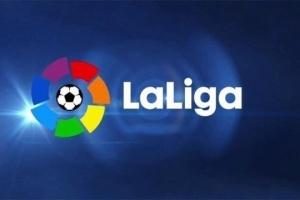 Испанская Ла Лига закроет сезон, если он не восстановится до 27 июня - СМИ
