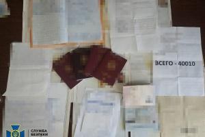 СБУ разоблачила махинации с оформлением паспортов стран ЕС