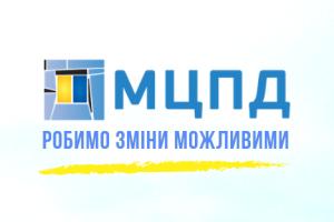Прозрачность и финансовое здоровье местных государственных органов власти и государственных предприятий в Украине