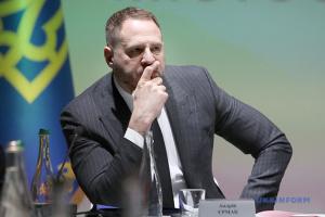 Єрмак узяв участь в онлайн-зустрічі радників «нормандської четвірки» – ОП