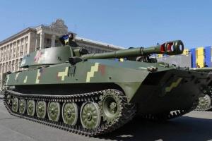 """Українські військові отримали відремонтовані САУ """"Гвоздика"""""""