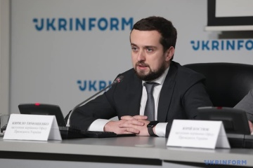 TV channel for Ukraine's occupied territories to cooperate with four media groups