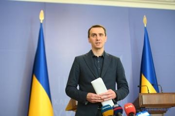 Lyashko: La vacunación con Pfizer comenzará el 18 de abril