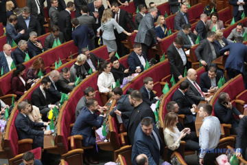 Ukrainian parliament to tighten responsibility for forgery