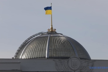 Verkhovna Rada provides additional social, economic guarantees due to coronavirus