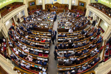 Ukraine restores liability for inaccurate declaration