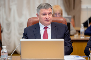 Avakov reports 12 cases of coronavirus in occupied Horlivka