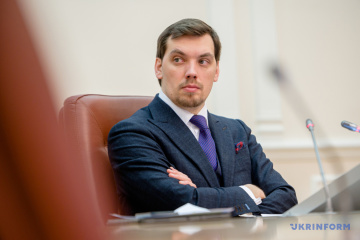 La Commission parlementaire a recommandé à la Rada d'accepter la démission d'Olexiy Hontcharouk