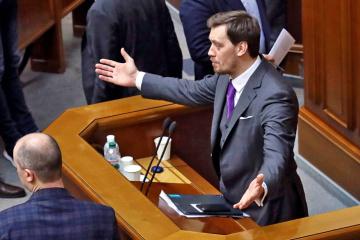 Ausschuss empfiehlt Rada, Hontscharuks Rücktrittsgesuch anzunehmen