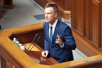 """""""Batkiwschtschyna"""" wird für Hontscharuks Rücktritt und Rücktritt der Regierung stimmen"""