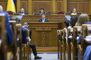 Zełenski przemawia w Radzie Najwyższej