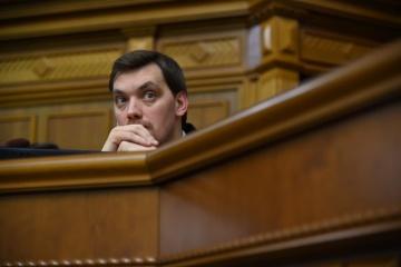 Le Bureau du procureur anti-corruption engage une poursuite pénale à l'encontre des ministres de Hontcharouk