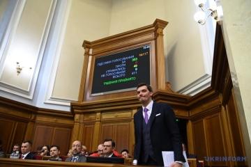 Rada entlässt Hontscharuk von seinem Posten als Premierminister
