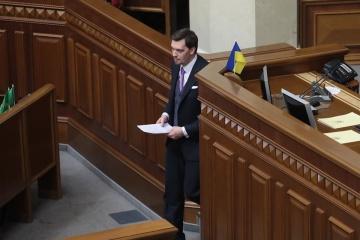 Parlament odwołał Honczaruka ze stanowiska premiera